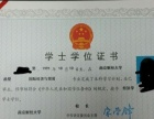 南京财经大学成人高考大专、本科学历提升可拿学位