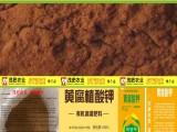 黄腐酸钾 有机钾肥叶面肥微量冲施基施底肥园艺肥25KG/袋包