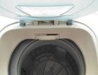 海尔全自动洗衣机,5.5公斤,没有毛病,可送货上门