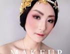 高端定制新娘跟妆,较**的化妆师造型师为你服务