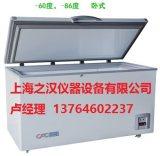 工业冰箱,工业冰柜,低温箱,低温柜