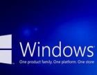 新浦区电脑上门维修服务_系统维护_文档找回服务