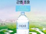 南宁市青秀桶装水批发零售配送