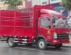 长沙4.2米小货车出租