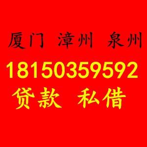 漳州汽车抵押贷款,行业资金额度高