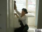 福山擦玻璃 家庭保洁 开荒保洁