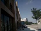 西兰银汽车城 商业街卖场 240平米