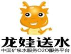 南京浦口区桶装水送水公司电话各种品牌免费配送上门