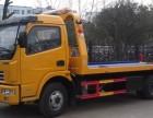 鹤壁道路救援搭电 拖车 换胎 鹤壁高速拖车