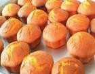南瓜蛋糕系列加盟费多少钱-北京那里可以学习