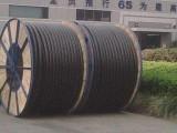 黄埔区高价回收电缆 废旧电缆 专业回收公司欢迎您(交易无忧)