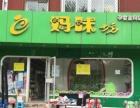 昌平昌平县城150㎡母婴用品店生意转让,百货超市转