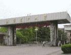 让信念坚持下去,春季网教武汉理工大学招生咯