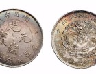 银元钱币瓷玉书杂现金现款见面交易一站式服务
