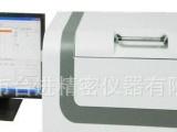 ROHS检测仪 X荧光光谱仪 x射线检测仪器 重金属检测仪