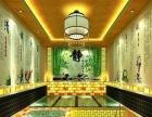 韩式电气石托玛琳安然纳米美容院养生馆汗蒸房安装承建加盟