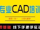 杭州滨江萧山学CAD制图到汇星CAD培训学校