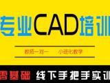 杭州滨江里AD培训室内装修设计班建筑机械制图