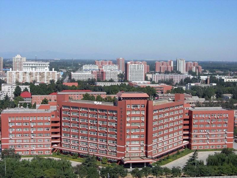 北京第二外国语学院青少英语师资人才培养项目