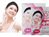正品化妆品8杯水面膜批发 厂家直销 低价 量大从优 面膜