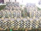 霸州高速口新房 观成兰苑 准现房 首付3成 花园洋房高层观成兰苑