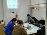 俄语全外教精品小班培训