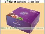 河北餐饮餐巾纸订做 酒店纸巾订做 北京面巾纸纸巾厂家