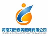 南阳网站建设 超市商城 APP开发 百度推广