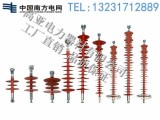FXBW4-10/70棒形悬式复合绝缘子