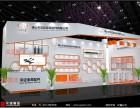 广州展台设计 展台搭建 展位设计 众派展览