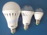 户外大功率LED灯具批发,户外大功率LED灯具价格