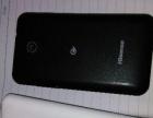 海信4g手机