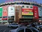 青古城花鸟鱼茶交易中心