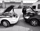 梧州24h汽车道路救援拖车维修补胎搭电送油