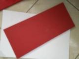 厂家供应PVC发泡板【雪弗板】写真喷绘 大型广告喷绘制作3mm