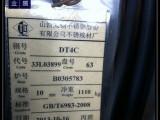 厂家批发电工纯铁DT4纯铁板DT4C纯铁