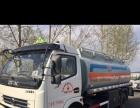 转让 油罐车东风便宜出售东风大马力8吨油罐车