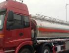 转让 油罐车东风国五20吨30吨运油车厂家包牌