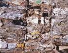 广州天河区废纸回收 废旧纸箱报纸回收
