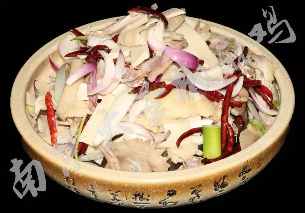 南京大圣椒麻鸡餐饮管理有限公司