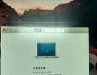15.4寸镜面宽屏MACBOOKPRO3.1笔记本