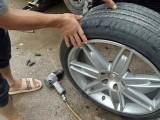 南村汽车维修救援,上门修车补胎,搭电