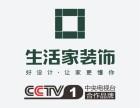 重庆非常好的整装公司生活家装饰介绍预约可免费获取设计方案