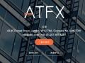 抚顺外汇招商 ATFX外汇平台诚招代理