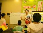 杭州早教中心加盟 一站式扶持轻松创业