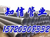卫生级环氧树脂防腐钢管生产厂家价格
