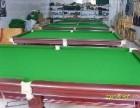 台球案子 专业维修及配件 仿星牌台球桌厂 欢迎资询热线