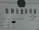 低价转让营业中华电一校附近旅馆【易转网推举】