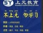 扬州计算机二级一级考证专业培训学校电脑培训学校专业