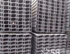 哈尔滨博联泰C型钢冷弯是较好的哈尔滨C型钢生产厂家